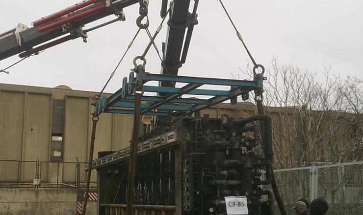 Fabrika Taşıma